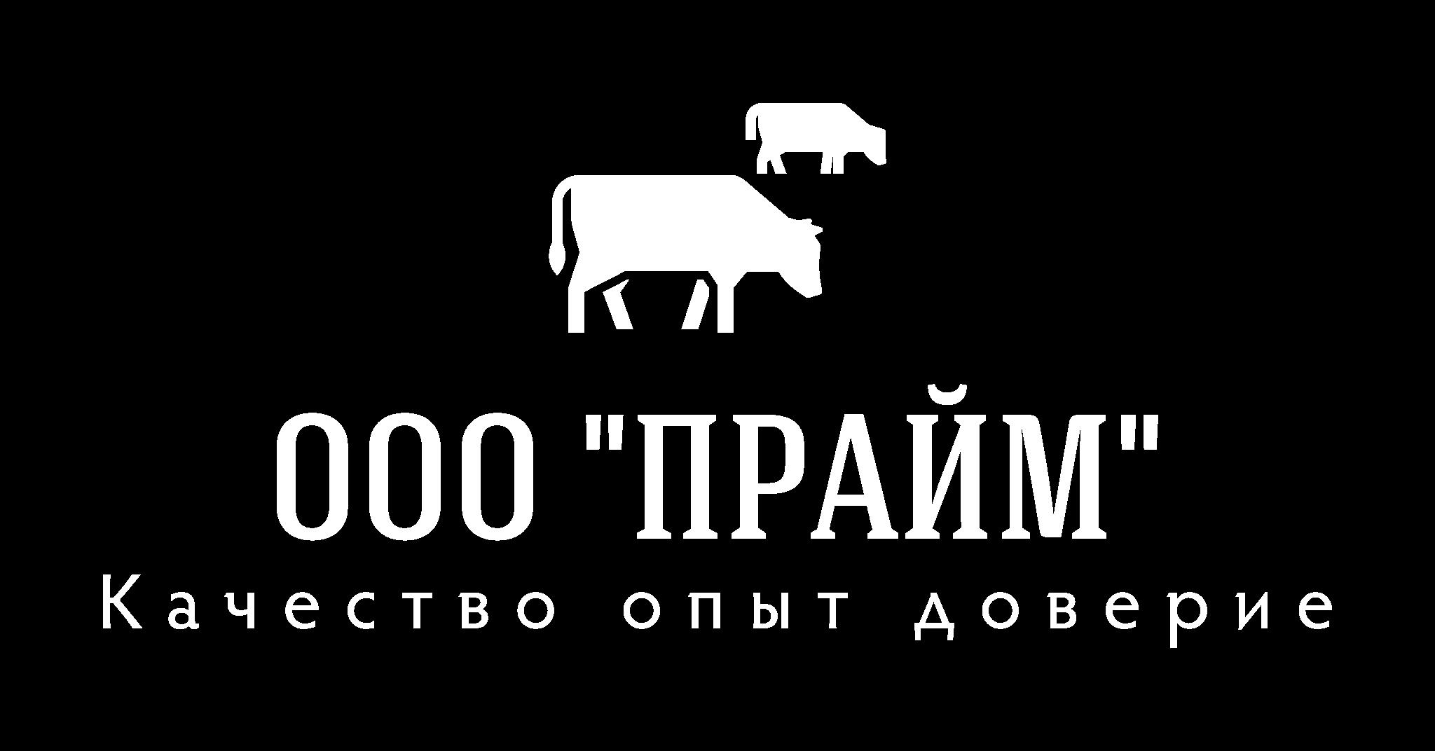 "ООО ""Прайм"""